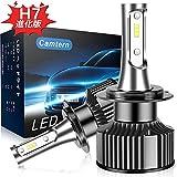 Camtern H7 LEDヘッドライト DC12V新基準車検対応 車用 10000LM 6000K ホワイト 超高輝度爆光LEDライト IP65防水 H7 LEDハイビーム LEDバルブ 放熱ファン付き(2個入) 3年保証