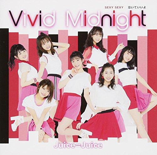 SEXY SEXY/泣いていいよ/Vivid Midnight【初回生産限定盤C】
