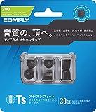 Comply(コンプライ) Ts-200 ブラック Sサイズ 3ペア アジアンフィット イヤホンチップス Comfort Sony WF-SP700N, WF-1000X, MDR-XB, B&O Play, Final E2000, Phillips SHE9720他 イヤホンアップグレード 高音質 遮音性 フィット感 脱落防止イヤーピース 「国内正規品」HC23-20111-01