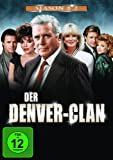 Der Denver-Clan - Season 8, Vol. 2 [3 DVDs]