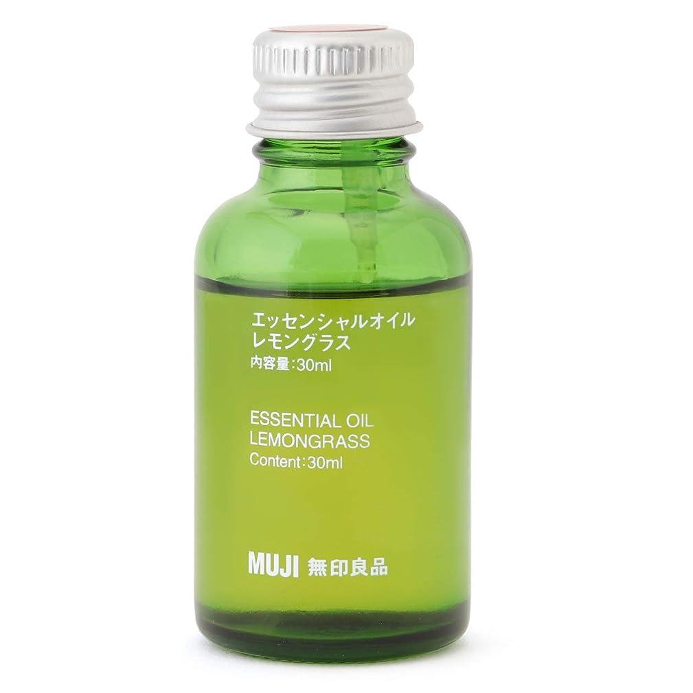 作成するフロント取り扱い【無印良品】エッセンシャルオイル30ml(レモングラス)