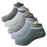 Kids Cotton Low Cut Ankle Socks Unisex Children Basic Socks Cute Cozy Socks for 1-5T Active Kids 5 Pairs