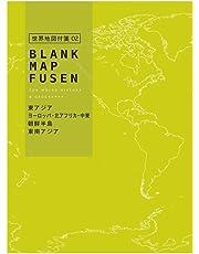 学研ステイフル STUDY STATIONERY 付箋 白地図 世界 イエロー M06825