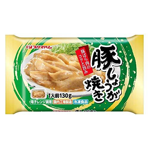 【冷凍】プリマハム 豚しょうが焼き 6袋