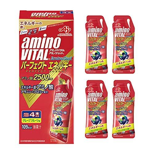 味の素 アミノバイタル アミノショット パーフェクトエネルギー グレープフルーツ味 45g×4袋
