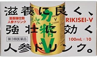 【第3類医薬品】力精V 100mL×10