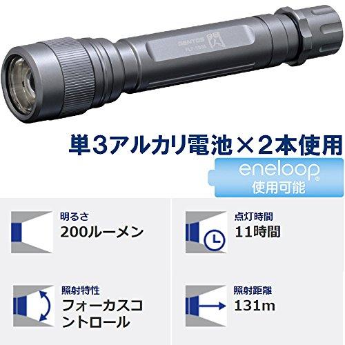 GENTOS(ジェントス)LED懐中電灯【明るさ200ルーメン/実用点灯11時間】単3形電池2本使用閃FLP-1806ANSI規格準拠