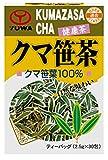 ユーワ ユーワ クマ笹茶 30包
