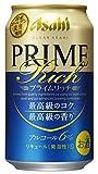 クリアアサヒ プライムリッチ 350mlx2ケース(48本)