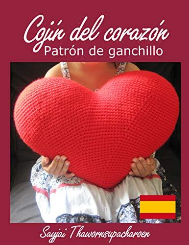 Cojín del corazón: Patrón de Ganchillo