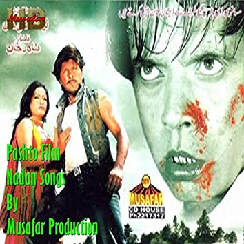 Pashto Film Nadan Songs