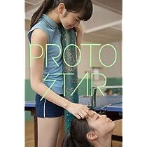 PROTO STAR 小松菜奈 vol.6