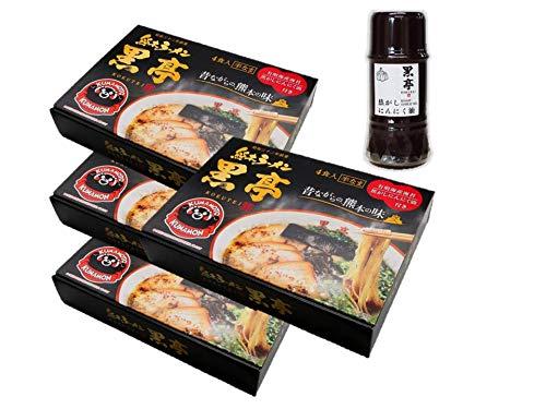 黒亭 とんこつラーメン 4食箱×4セット +焦がしにんにく油1本 セット 焦がしにんにく油 (黒マー油)香る 昔ながらの熊本の味 行列ができる老舗 九州 ご当地ラーメン お取り寄せ