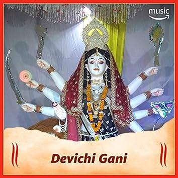 Devichi Gani