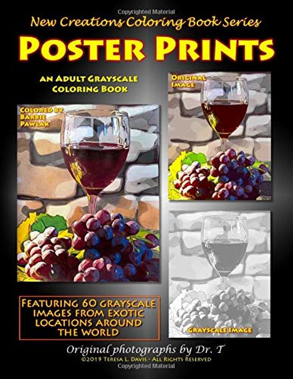 オプション不承認セマフォNew Creations Coloring Book Series: Poster Prints