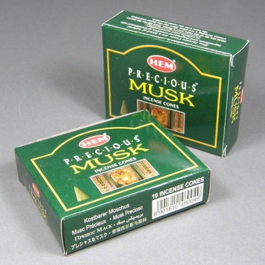 マグ唯一失速Hem Precious Musk Incense Dhoop Cones、10円錐のペアボックス?–?(in200?)