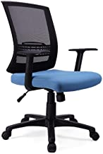 Office Chair, Ergonomic, Computer Chair, Comfortable and Sedentary for Home Use, Swivel Chair Can Be Raised and Lowered, S...