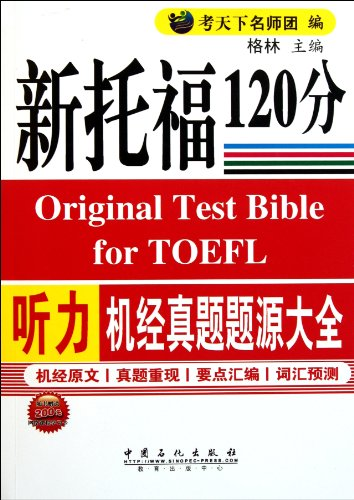 Original Test Bible For Toefl Ibt Listening Chinese Edition