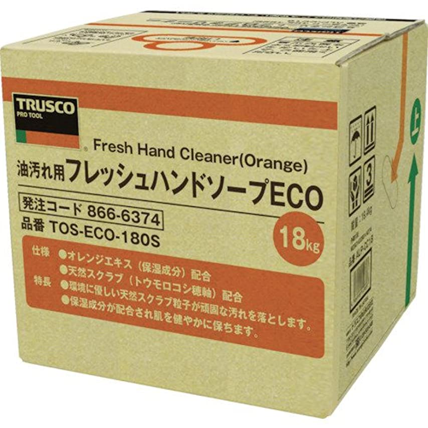 兵器庫焦がす中級トラスコ中山 株 TRUSCO フレッシュハンドソープ 18L 詰替 バッグインボックス TOS-ECO-180S