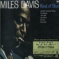 Kind of Blue by Miles Davis (2007-12-15)