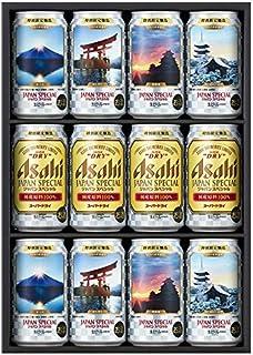 アサヒ スーパードライ ジャパンスペシャル 日本の世界遺産デザイン缶 JSD-3