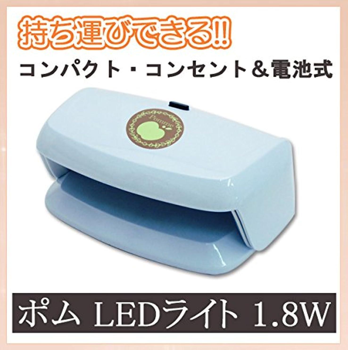 感謝赤長方形ポム LEDライト 1.8W