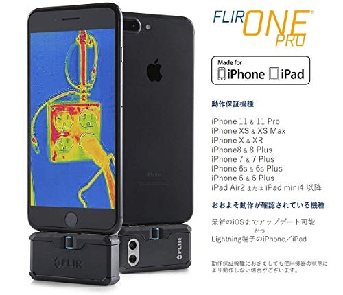 FLIR ONE Pro - iOS - Professional Grade Thermal Camera for Smartphones - with VividIR and MSX Image Enhancement Technology