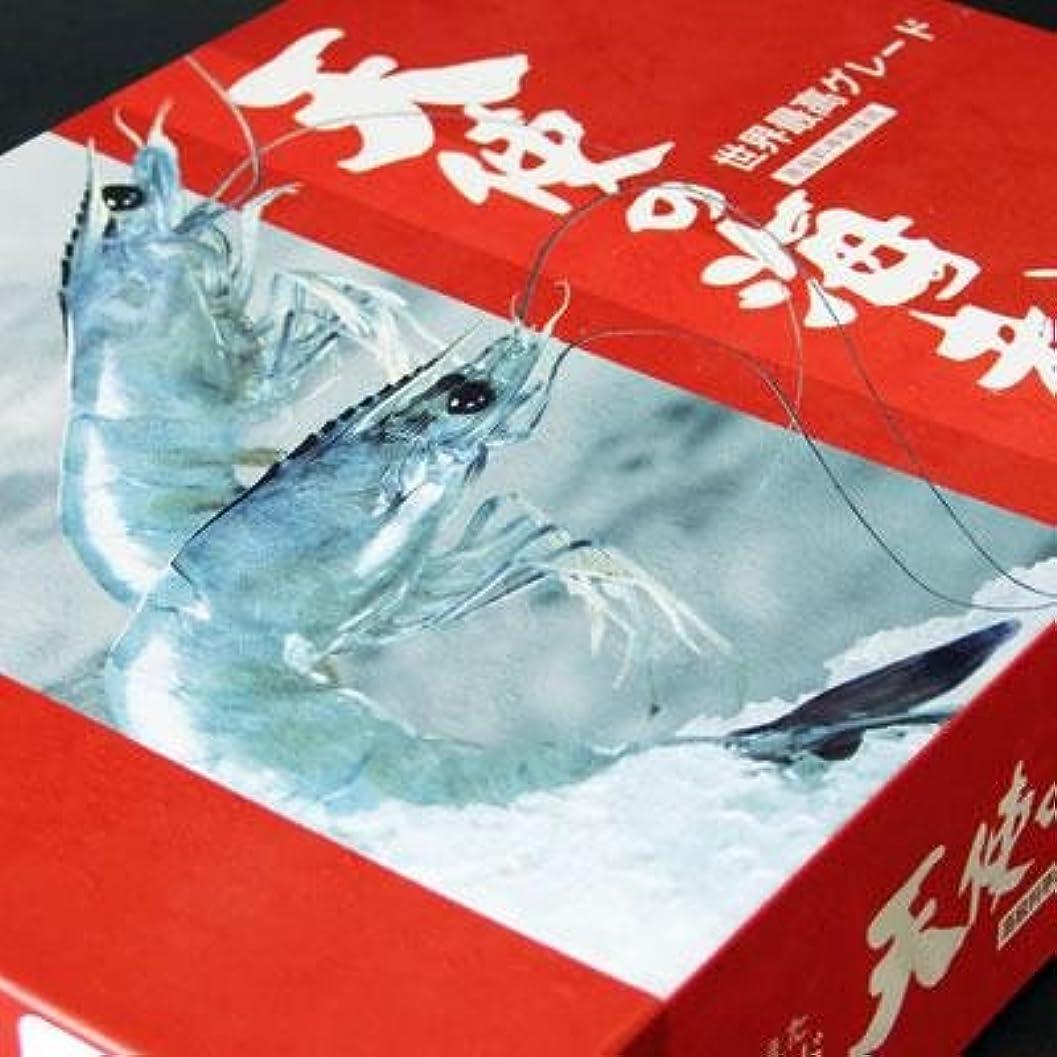 創始者悪化する鉱夫天使の海老 30/40サイズ 1kg×10個 生食用?冷凍