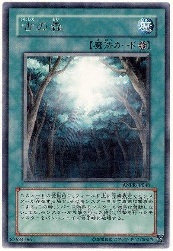遊戯王 ANPR-JP048-R 《古の森》 Rare