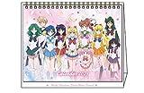 東映アニメーション 2021劇場版「美少女戦士セーラームーンEternal」卓上カレンダー CL-16