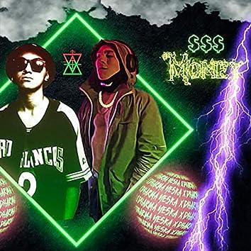 Money (feat. Dhrma)
