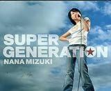 SUPER GENERATION 歌詞