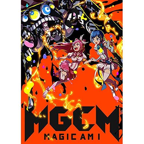 『マジカミ』公式ビジュアルブック