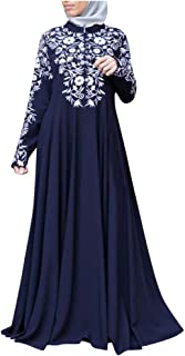 Lotus.Flower Women Muslim Dress Kaftan Arab Jilbab Abaya Islamic Lace Stitching Maxi Dress