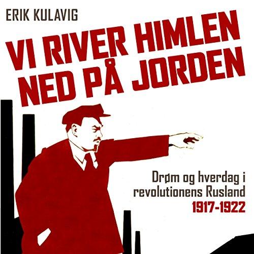 Vi river himlen ned på jorden audiobook cover art