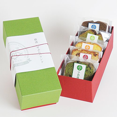 パウンドケーキ5種セット 和菓子 高級貼箱 ギフトプレゼント 詰め合わせ 川本屋茶舗 (快気祝い)