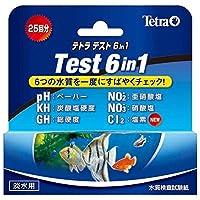 スペクトラム ブランズ ジャパン テトラ テスト 6in1 試験紙 (淡水用) (ペット用品) (水槽用品)