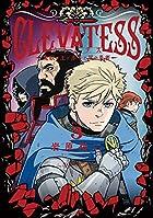 クレバテス-魔獣の王と赤子と屍の勇者- 第03巻