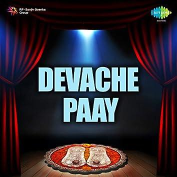 Devache Paay