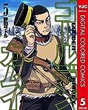 ゴールデンカムイ カラー版 5 (ヤングジャンプコミックスDIGITAL)