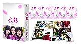 花郎<ファラン>DVD-BOX2[DVD]