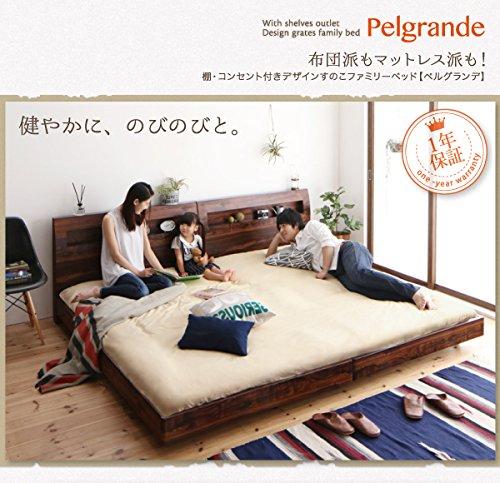 Pelgrande(ペルグランデ)『すのこベッドベッドフレームのみワイド(K200)(040121448)』
