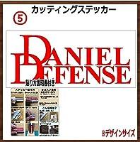 ⑤ダニエルディフェンス DANIELDFFENSE カッティングステッカー (レッド, 30x12cm 【2枚組】)