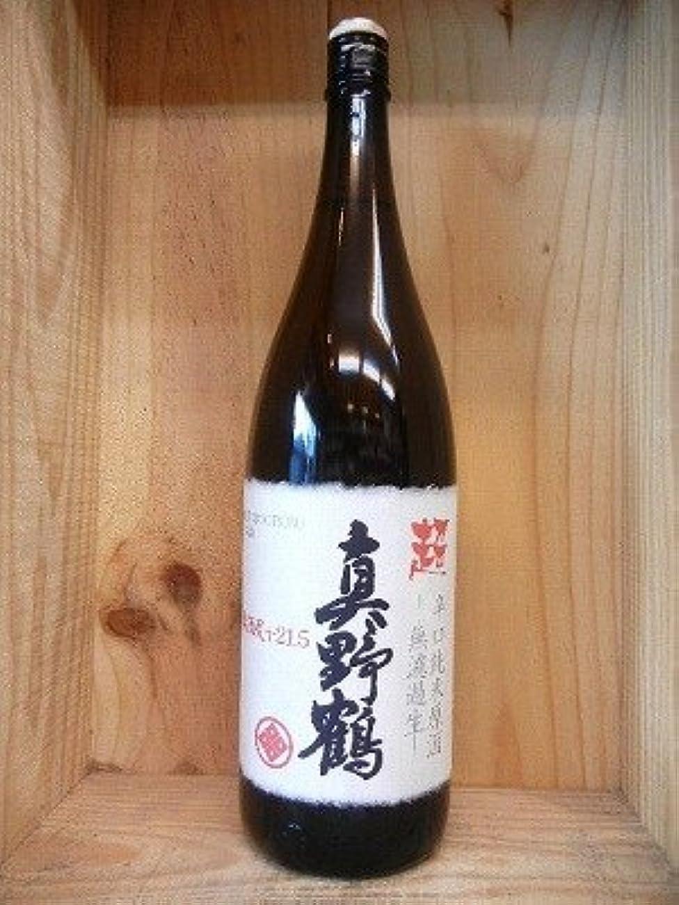 実行する寂しい論争的日本酒 超 真野鶴 まのつる 辛口純米無濾過生原酒1800ml【尾畑酒造】