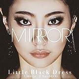 ちょーかわいい / Little Black Dress