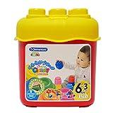 Clemmy (クレミー) ベビークレミー 赤ちゃんにやさしいはじめての知育ブロック やわらかブロック基本セットボックス