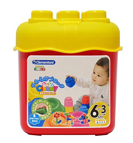 Clemmy (クレミー) ベビークレミー 赤ちゃんにやさしいはじめての知育ブロック やわらかブロック基本セット...