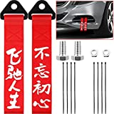 2 Pieces Car Racing Tow Straps Red Tow Straps Chinese Slogan Nylon Tow Straps Traction Rope Trailer Hooks for Rear or Front Bumper Decorative Trailer Belts (Keep Original Heart, Fast Life)