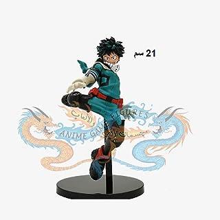KING OF ARTIST THE IZUKU MIDORIYA FIGURE ايزوكو ميدوريا مجسم كينج اوف ارتيست