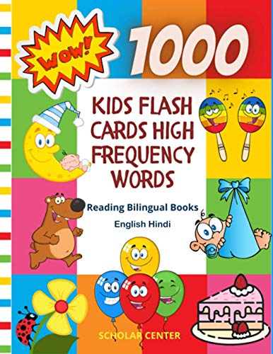 1000 Kids Flash Cards High Frequency Words Reading Bilingual Books English Hindi: First word cards with pictures easy learning to read complete list ... kindergarten, beginning reader to 3rd grade